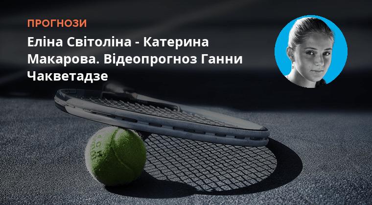 российские сайты по турнирам прогнозов на спорт
