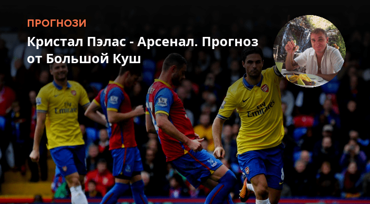 Босния иран прогнозы матч