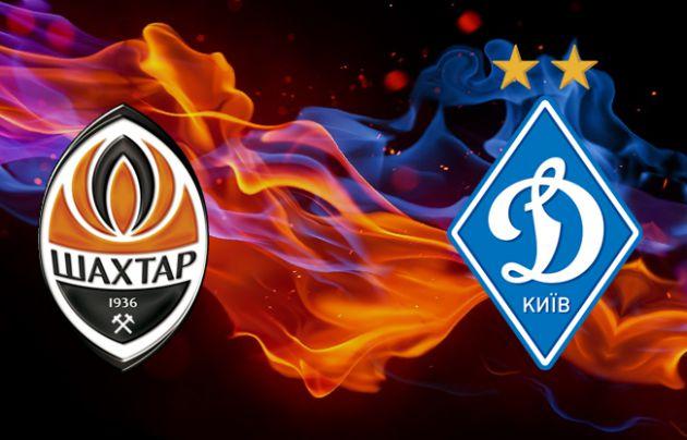 «Динамо» обіграло донецький «Шахтар» із рахунком 3:2 утурі чемпіонату України
