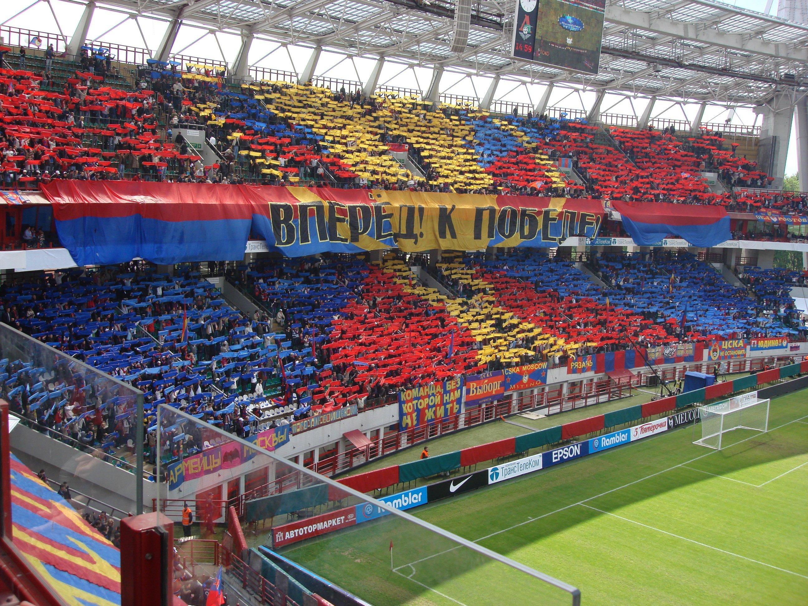 Москва ПАОК ЦСКА на матч прогноз