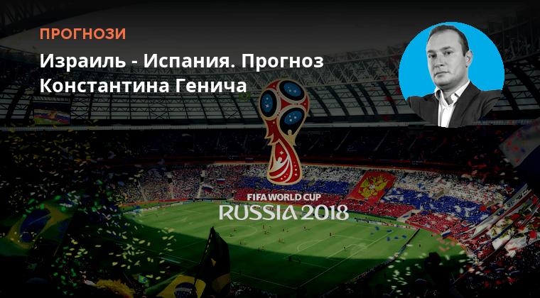 На матч Литва Грузия прогноз