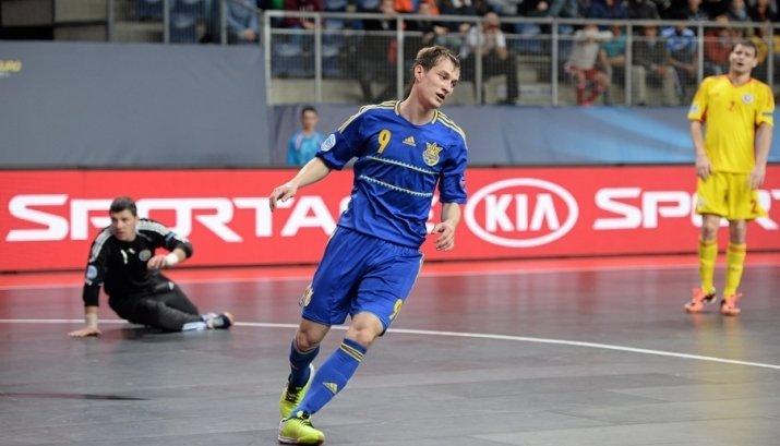 Футзал: Україна обіграла Румунію і вийшла вплей-офф Євро
